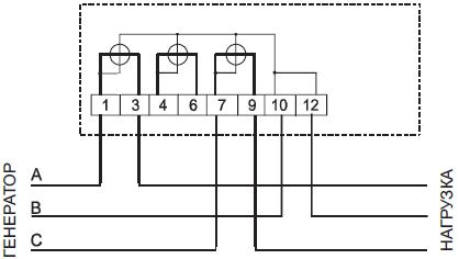 Трехэлементная схема включения счетчика фото 601