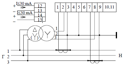 Трехэлементная схема включения счетчика фото 925