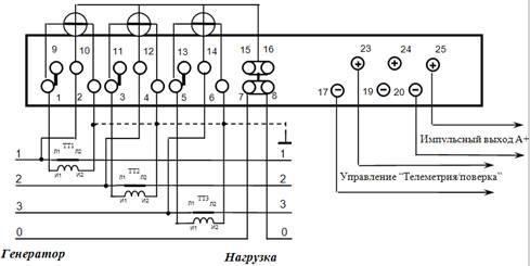 Счетчики электроэнергии меркурий схема подключения фото 921