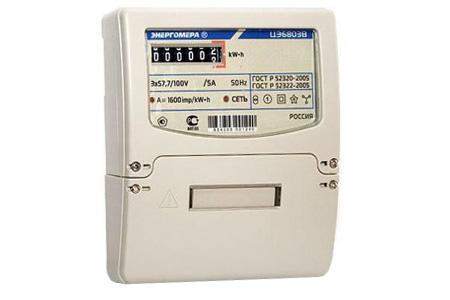 электроэнергии ЦЭ6803ВМ-