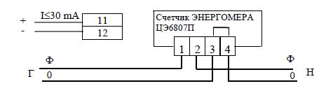 Энергомера цэ6807п схема