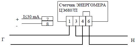 Схема подключения счётчика энергомера