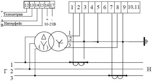 Схема включения счетчиков
