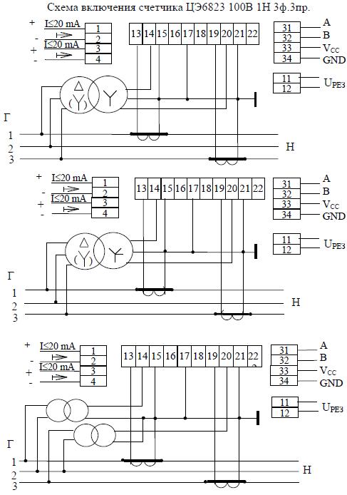 схема подключения счетчика меркурий 231 ат-01i
