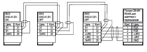 Км-5 схема подключения