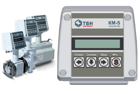 Теплосчетчик КМ-5