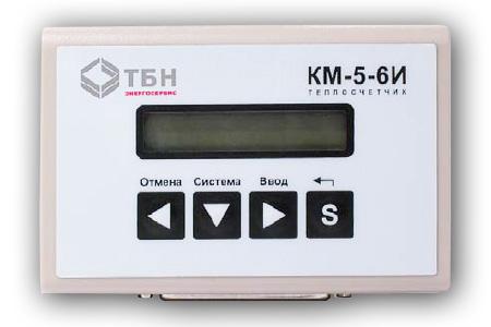 Теплосчетчик КМ-5-6И
