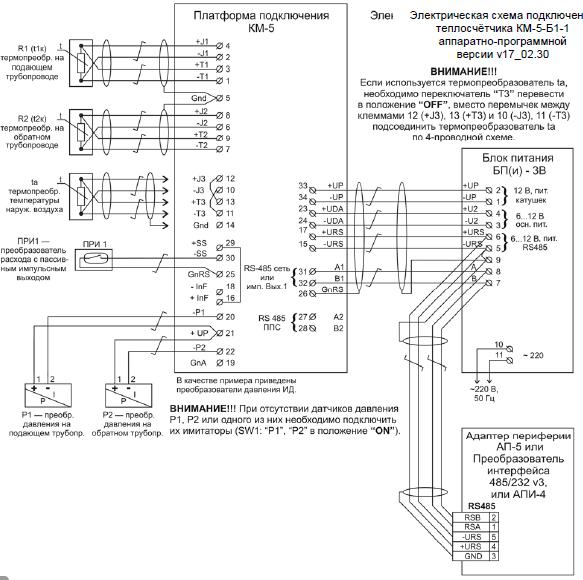 электромонтажная схема ИВБ