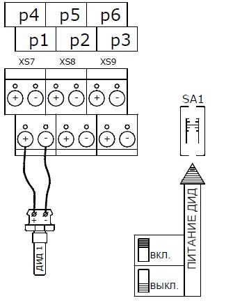 Подключение датчиков давления