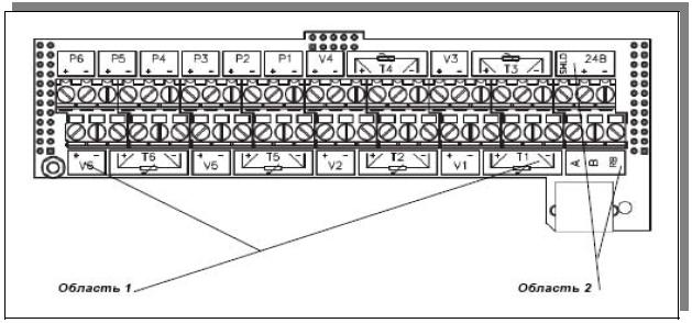 Карат-307 Руководство По Эксплуатации - фото 10