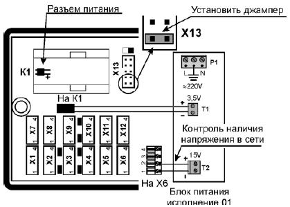 Рис. Н.3 – Схема подключения