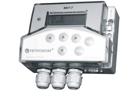 Тепловычислитель ВКТ–7